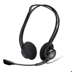Logitech H960 Office USB Headset
